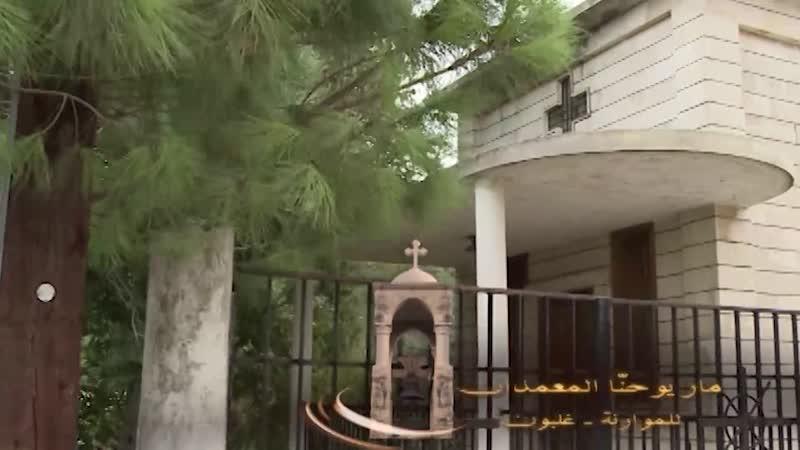 saint john the baptist church ghalboun