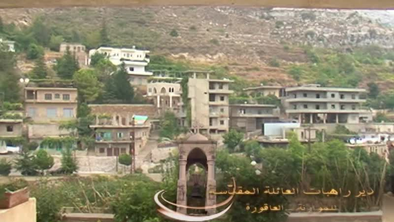 sisters of the holy family monastery akoura