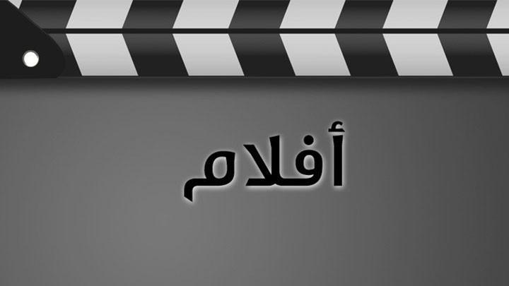 فيلم ديني