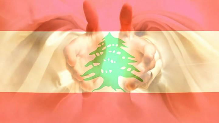 المسيح خلاص لبنان...