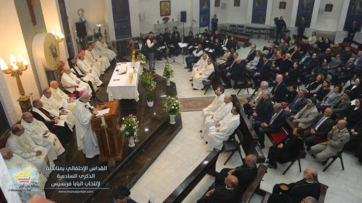 كنيسة العذراء النّاصريّة- الأردنّ تحتفل بذكرى انتخاب البابا فرنسيس