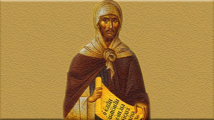 """أفرام السّريانيّ """"ملفان الكنيسة"""""""