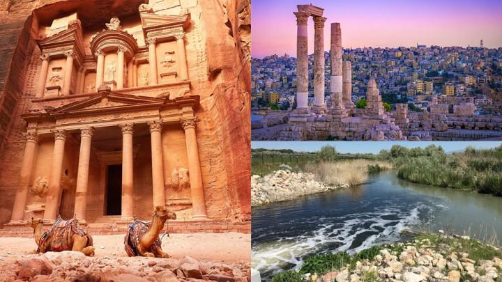 رحلة إلى الأردن (4 أيّام / 3 ليال)