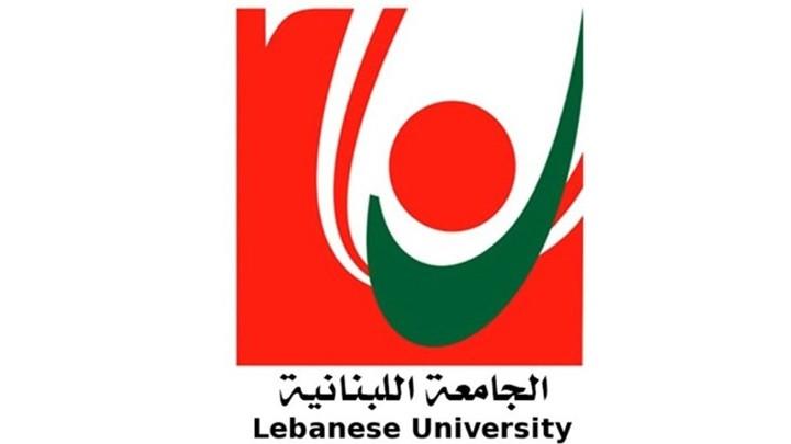 الجامعة اللبنانية: تفاعل ايجابي مع مبادرة 3 مهندسين لبنانيين لتصميم جهاز تنفسي ودعوة لاستكمالها