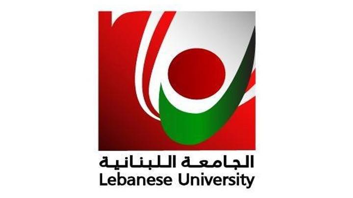 أساتذة اللبنانية: لا فرص متساوية للطلاب للتعلم عن بعد ويجب استكمال وتمديد العام الجامعي