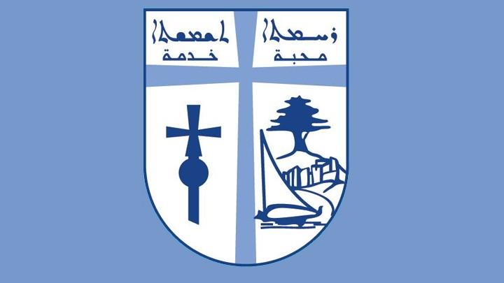 هذا ما ستفعله عائلات أبرشيّة طرابلس المارونيّة في عيد البشارة!