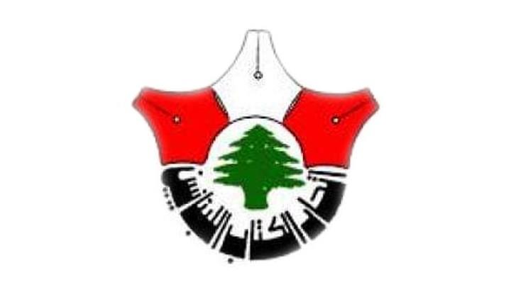 الياس زغيب أمينا عاما لاتحاد الكتاب اللبنانيين