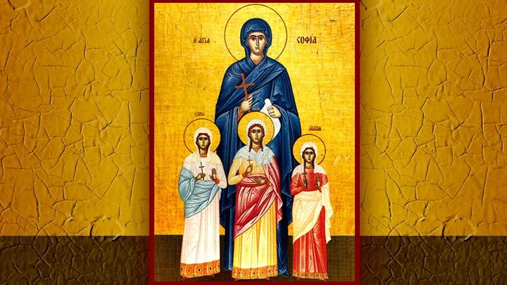 قتلوا بناتها فتمسّكت بإيمانها... صوفيا شهيدة الكنيسة