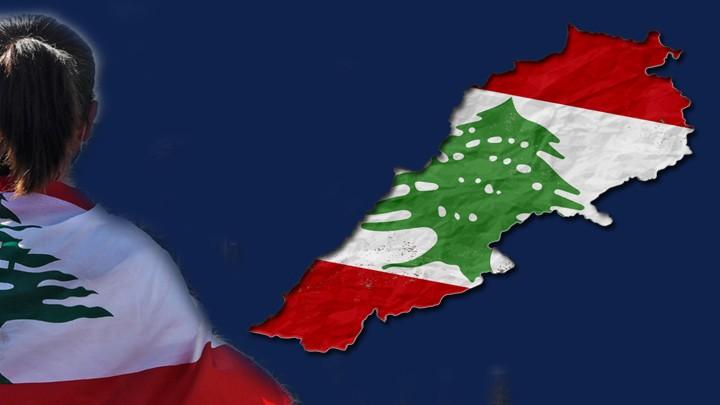 لبنان الحقيقي جايي