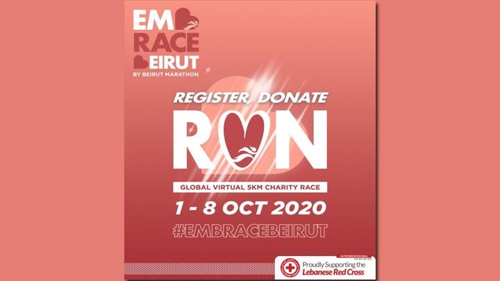 جمعية بيروت ماراتون تنظم سباقا إفتراضيا لدعم الصليب الأحمر بعد تفجير المرفأ