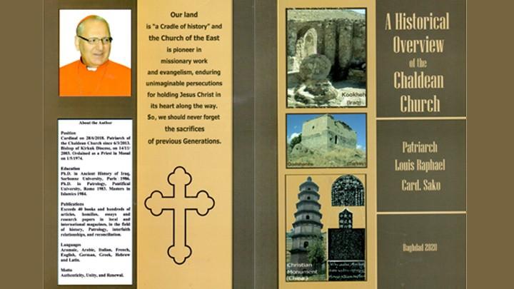 تاريخ الكنيسة الكلدانيّة بالإنجليزيّة بقلم البطريرك ساكو