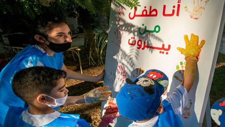 BOOK OF BEIRUT مبادرة فنية للاطفال المتضررين من انفجار المرفأ