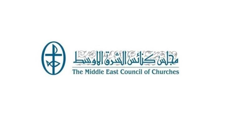 مجلس كنائس الشّرق الأوسط: لضمان استمرار وقف إطلاق النّار في أرتساخ