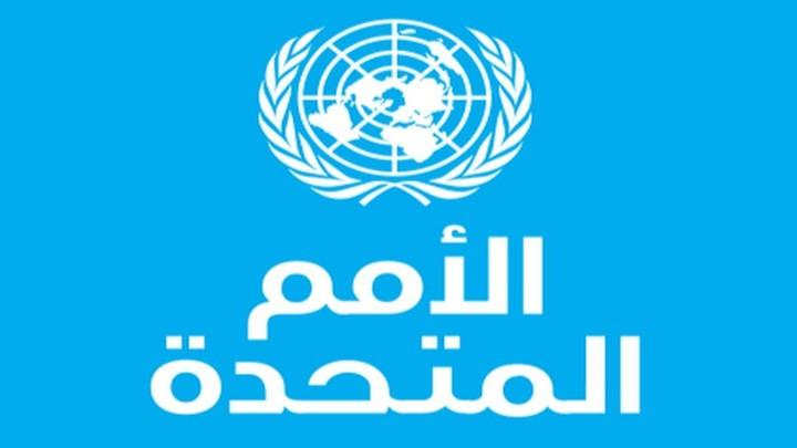 الأمم المتحدة احتفلت بقيادات التغيير النسائيّة في لبنان في اليوم الدولي للمرأة