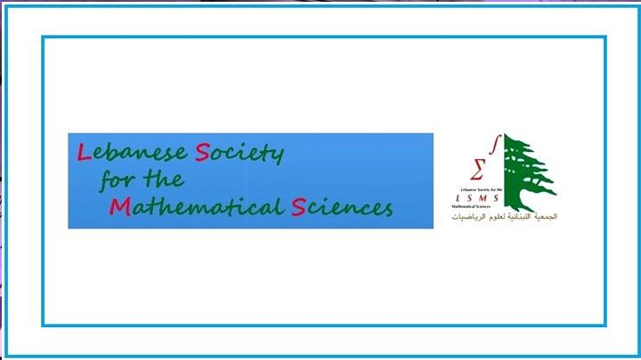 لقاء إفتراضي عن علوم الرياضيات في لبنان وتوصيات بإجراء التعديلات على برامج التعليم بالتماشي مع التعليم عن بعد