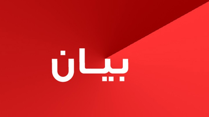 رابطة خرّيجي الإعلام حيّت شهداء الصّحافة وطالبت بقانون حديث ومتطوّر للإعلام