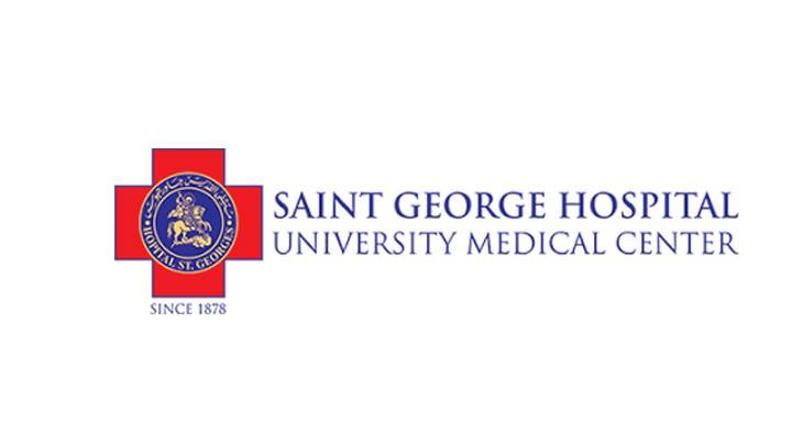 مستشفى القدّيس جاورجيوس الجامعيّ تحيي ذكرى 4 آب بقدّاس إلهيّ
