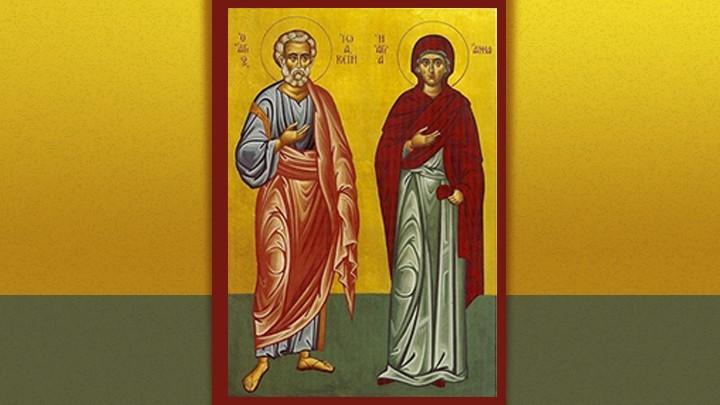 """في تذكار والدي العذراء مريم القدّيسين """"حنّة ويواكيم"""""""