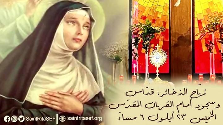 غدًا... صلاة مع القدّيسة ريتا من أجل لبنان